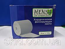 Пластырь хирургический,фиксирующий  Hensa 10см х 10м (Леофикс)