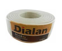 Dialan RG58 CU белый 0,8 мм (жёлтый экран ) 50 Ом 100м (4шт в ящ)