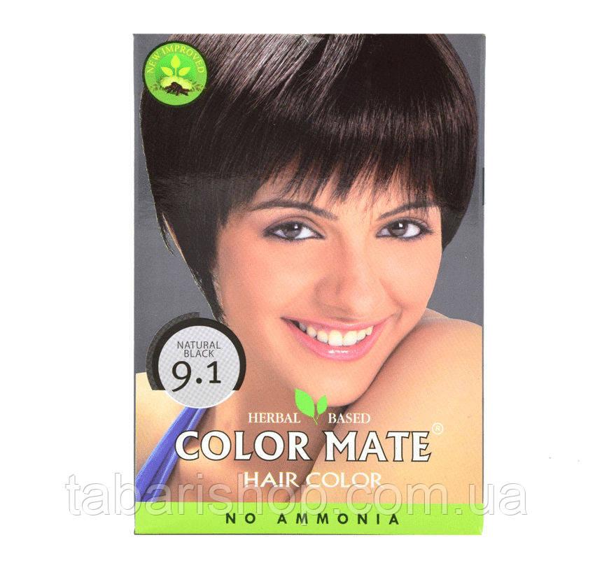 Краска на основе хны Color Mate Hair Color тон 9.1 натуральный чёрный, 5*15гр