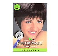 Краска на основе хны Color Mate Hair Color тон 9.1 натуральный чёрный, 5*15гр, фото 1