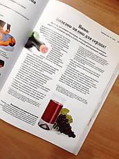 Здоровое тело. Практическое руководство по уходу за телом и профилактике заболеваний – Дж. Памплона-Роджер, фото 3