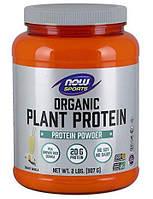 Now Organic Plant Protein Powder 907g