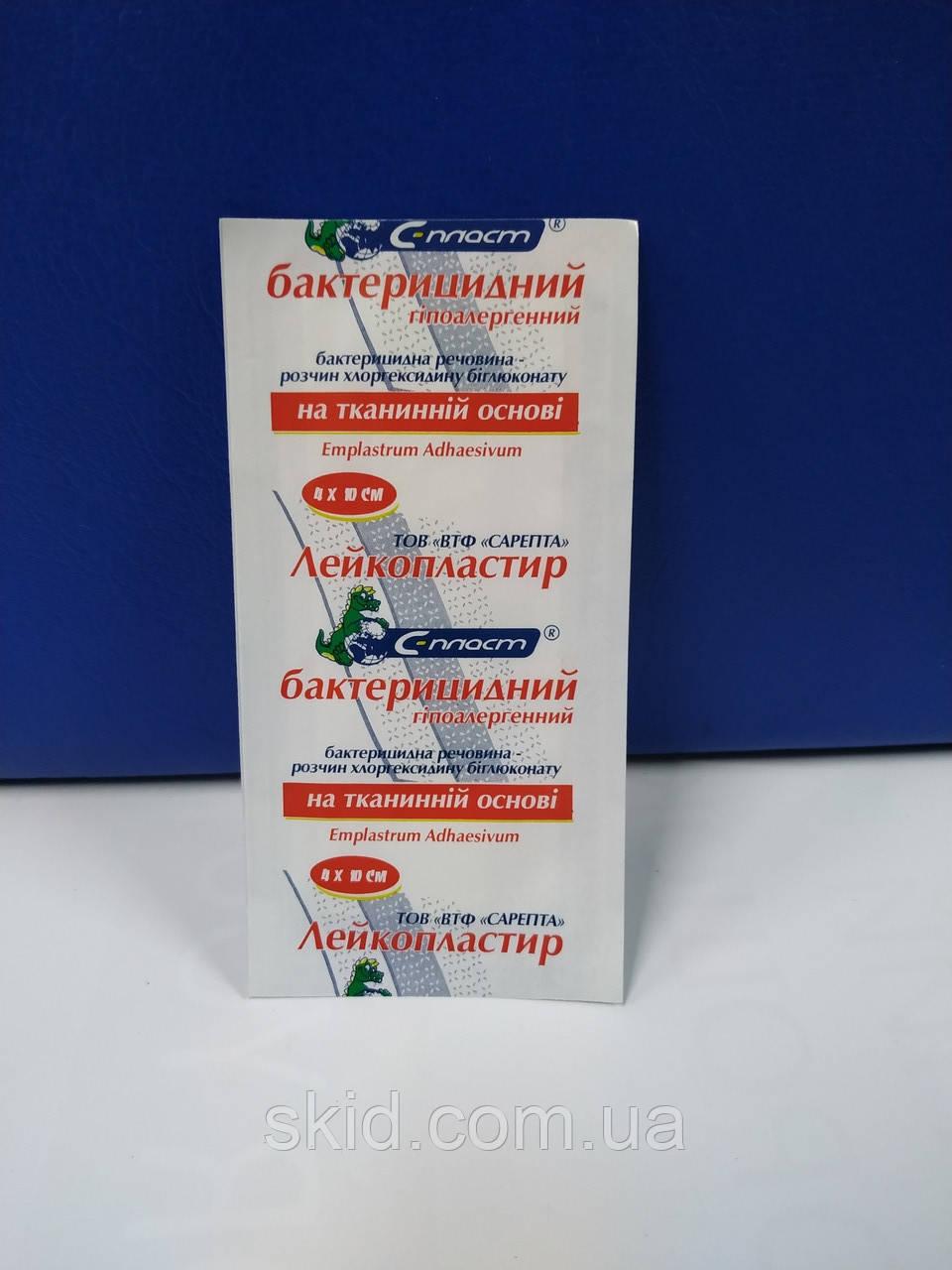 Лейкопластир  бактерицидний с-пласт 4 х 10. уп., на тканинній основі