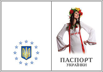 Фото обложка на паспорт «Девочка»