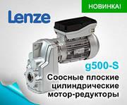Соосные плоские цилиндрические мотор-редукторы G500-S