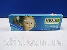 Пластир  першої допомоги Hensa  10шт 1.9*7.2 на нетканній основі