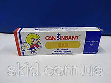 Пластир бактерицидний Сан Бант 1.9*7.2 на тканинній основі №10