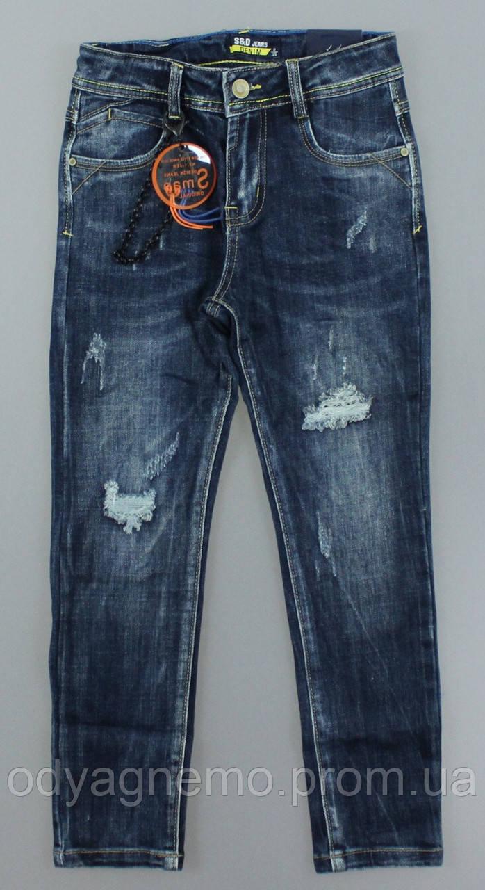 Джинсовые брюки для мальчиков S&D оптом, 6-16 лет.