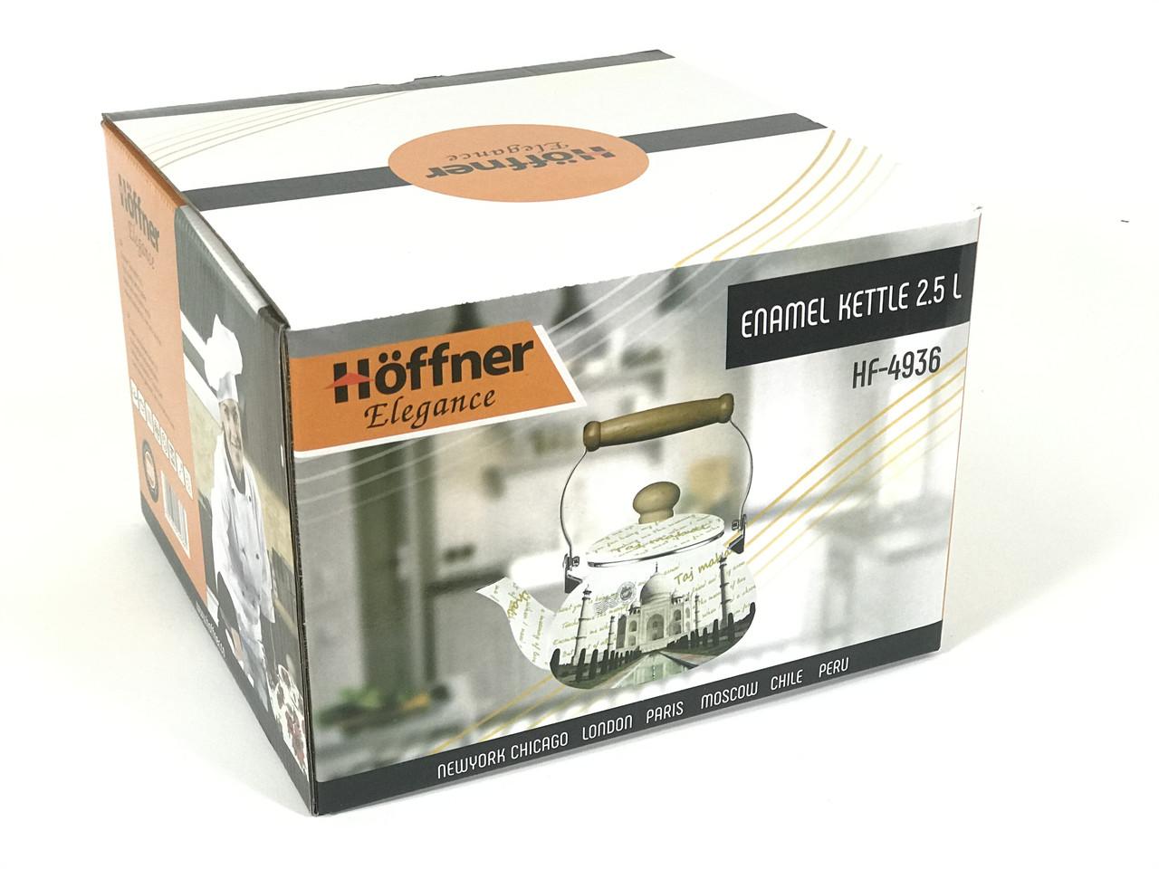 Эмалированный чайник Hoffner 4936 Good life 2,5 литра c деревянной ручкой