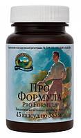 Простата формула Prostate Formula - 45 кап - NSP, США
