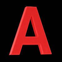 Объемные буквы, несветовые в наличии