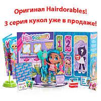 Оригинал! 3 серия Хэрдораблс коллекционная кукла Just Play Hairdorables 3 сезон 23600-3 | Оригинал