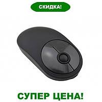 Мышь UKC 150 Чёрная - Беспроводная оптическая аккумуляторная компьютерная мышка