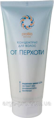 Маска от перхоти для волос с пиритионом цинка Арго (перхоть, сухость, шелушение, раздражение, псориаз, грибок)