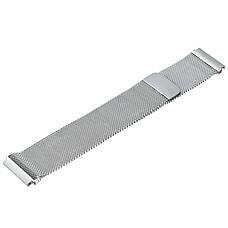 Ремешок стальной BeWatch миланская петля шириной 20 мм Стальной (1010205.u), фото 3