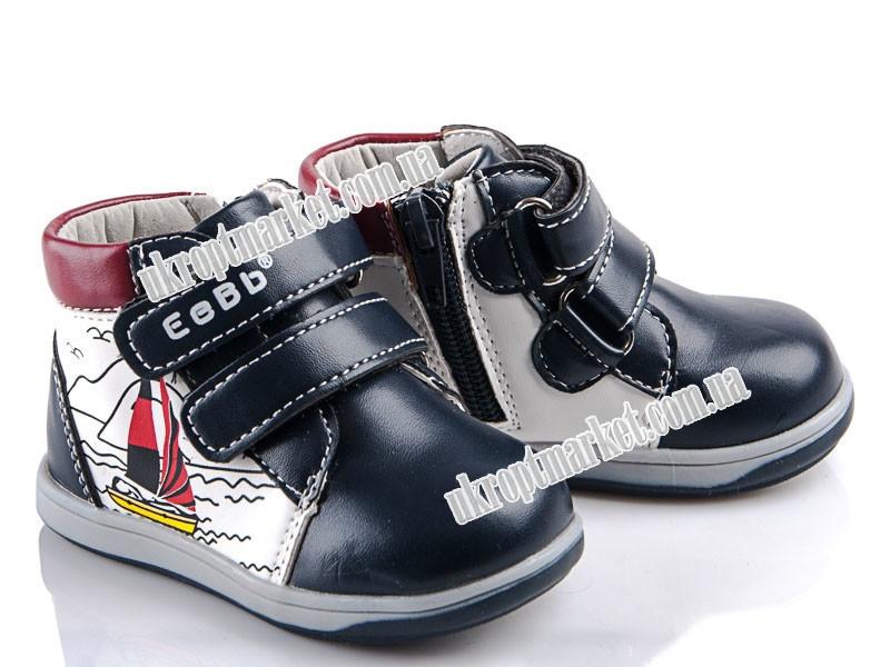 "Ботинки детские D57-1 (8 пар р.21-26) ""EeBb"" LG-1629"