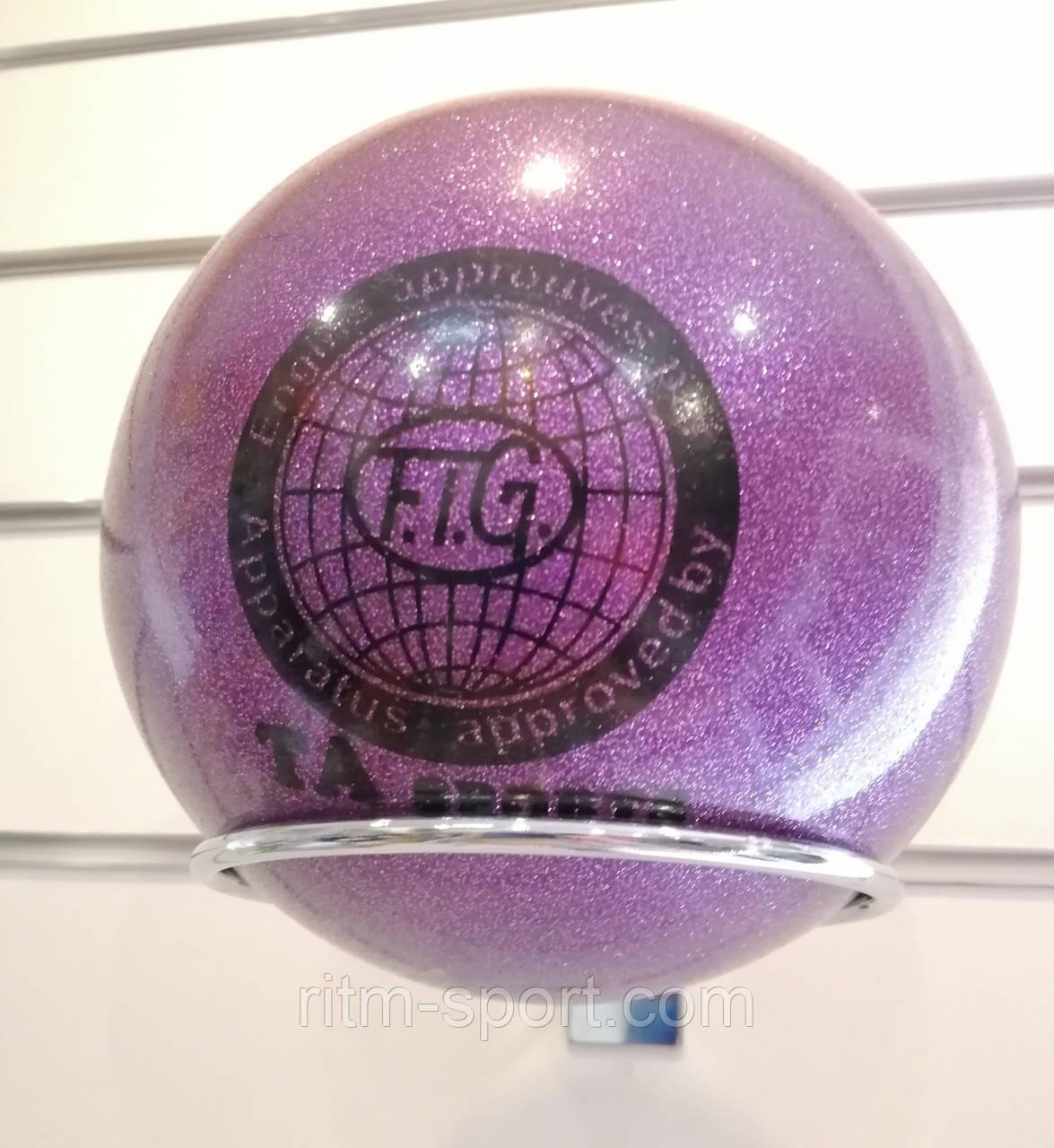 Мяч для художественной гимнастики, d 18,5 см, вес 400 г