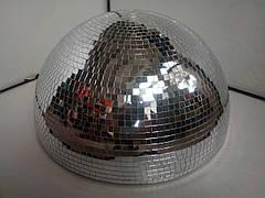 Диско-шар зеркальный. Половина диско-шара светоотражающая. 800мм Б/У.