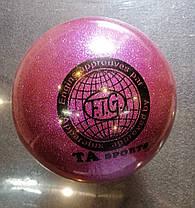 Мяч для художественной гимнастики, d 18,5 см, вес 400 г, фото 3