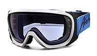 Лыжные очки ARCTICA G-96B, фото 1