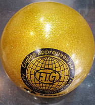 Мяч для художественной гимнастики, d 18,5 см, вес 400 г, фото 2