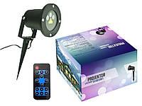 Лазерный проектор RGB PILOT, фото 1