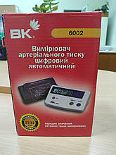 Тонометр автоматический ВК 6002