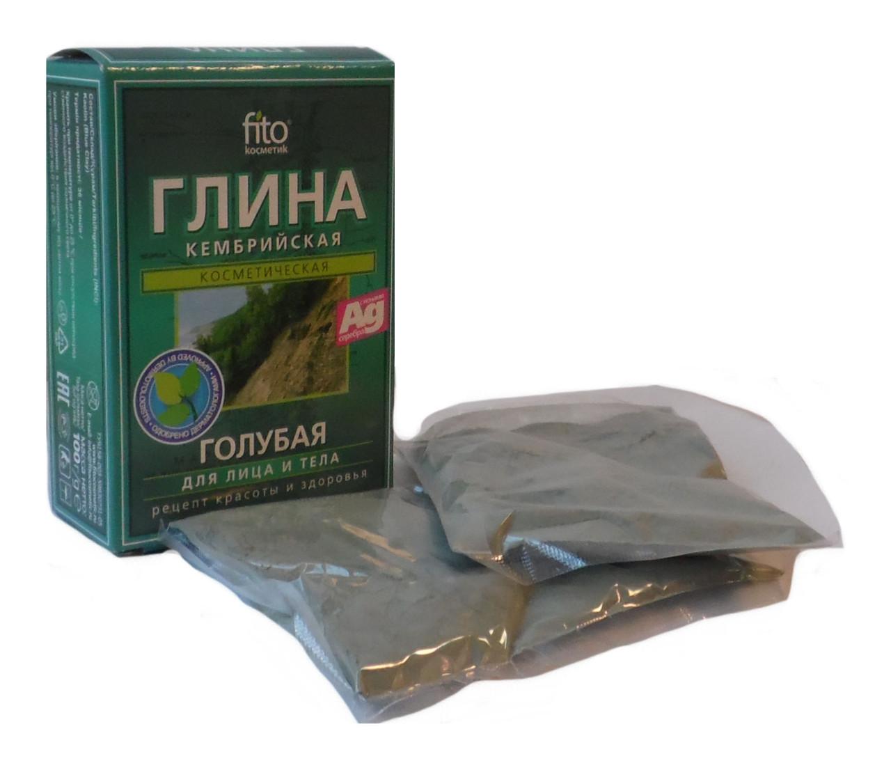 Кембрийская голубая глина косметическая для наружного применения 100 г