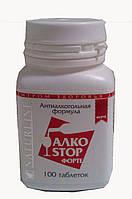Антиалкогольный фитопрепарат АлкоStop Форте №100 NaturLine