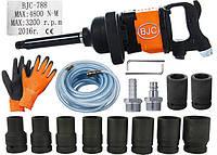 Пневматические ключи BJC 997, фото 1