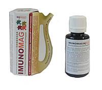Минеральная добавка для иммунитета Имуномаг / Imunomag 30 мл