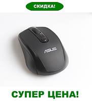 Мышь ASUS 3100 2.4G Чёрная - Беспроводная оптическая компьютерная мышка