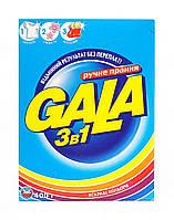 Порошок Gala Яркие цвета 3 в 1 для ручной стирки - 400 г.