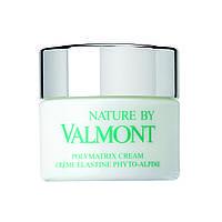 Фито-альпийский крем-эластин Valmont Polymatrix Cream