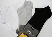 Носки мужские спортивные, сетка,двойная резинка,рисунок р.25 арт.326