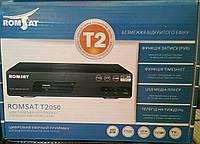 ROMSAT 070 цифровой тюнер T2
