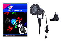 Лазерный проектор с праздничной анимацией, фото 1