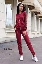 Женский спортивный костюм на молнии из двунитки разных цветов 42-48 р, фото 3