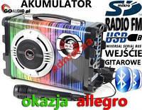 Бумбокс+ Радіо+Блютуз+FM+Мікрофон +USB!, фото 1