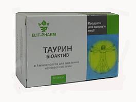 Аминокислота Таурин Биоактив против стресса 50 капсул Элит Фарм
