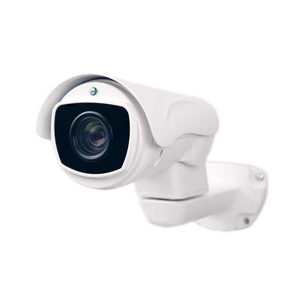 MHD видеокамера ATIS AMPTZ-2MVFIR-40W/5-50 Pro