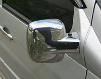 Накладки на зеркала нерж MERCEDES VITO 638 96-04 г.в.