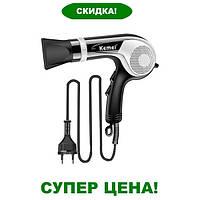 Фен Kemei KM-8869 3000W с функцией ионизацией волос
