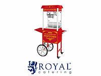 Машина для попкорна ROYAL, фото 1
