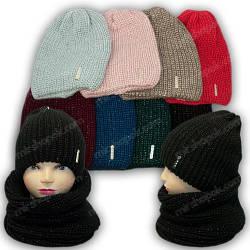 Комплект шапка и хомут для девочки, р. 52-54