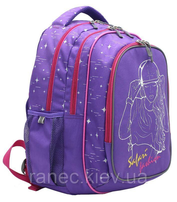 Рюкзак молодежный Safari Basic 3 отделения 19-117M-2