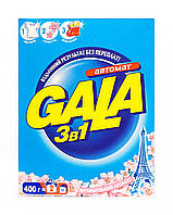 Порошок Gala Автомат Французький аромат 3 в 1 - 400 г.