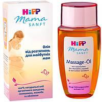 Масло от растяжек для будущих мам 100 мл Hipp MamaSanft