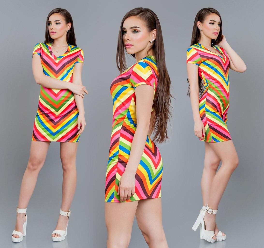 Платье Рудуга