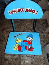 Регулируемая детская парта растишка со стульчиком Bambi W 055 A, фото 2